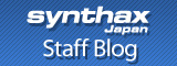 Synthax Japan Staff Blog