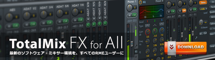 TotalMix for All