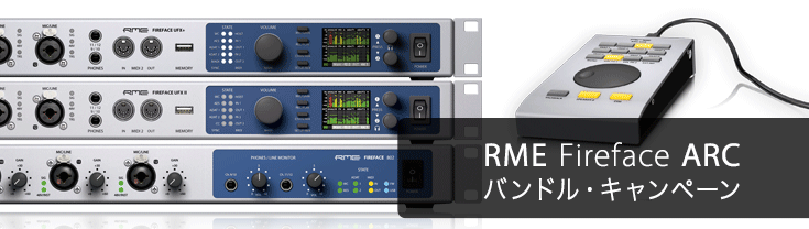 RME Fireface ARC Bundle