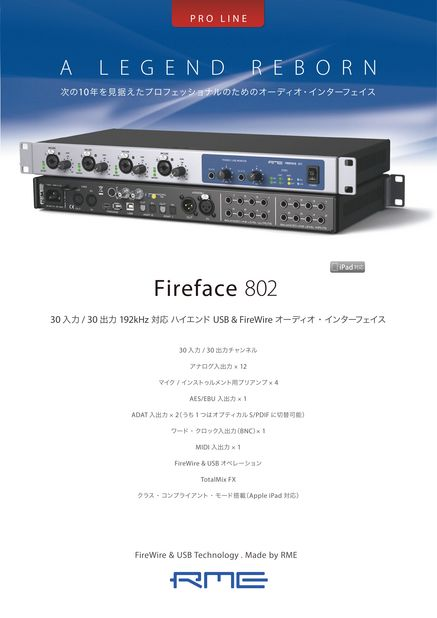 Fireface 802