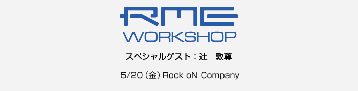 RME WORKSHOP