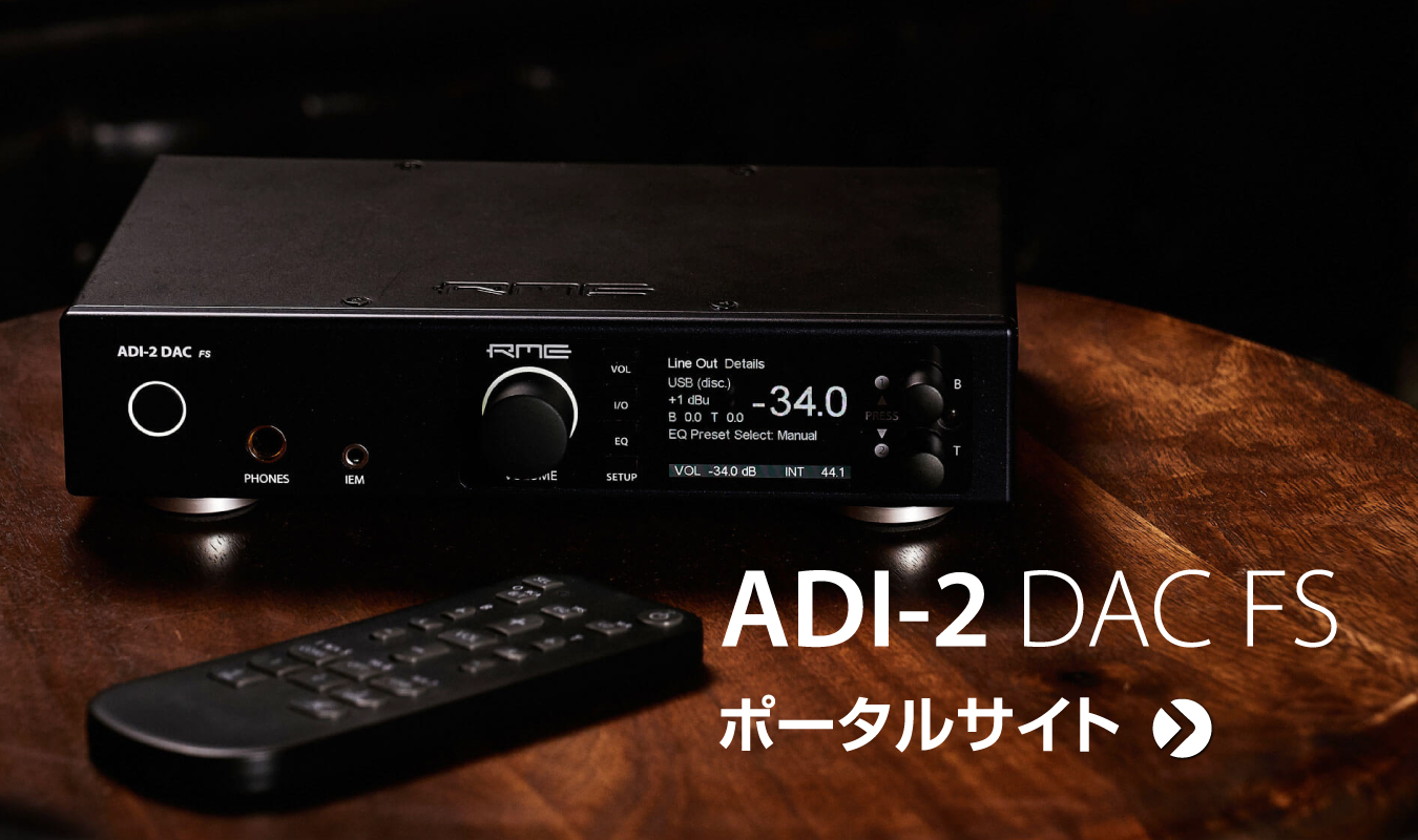 tl_files/images/products/adi-2dac/ADI_2_DAC_FS_productpage_portalsite_link.jpg
