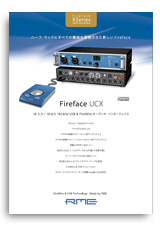 Fireface UCX Catalog