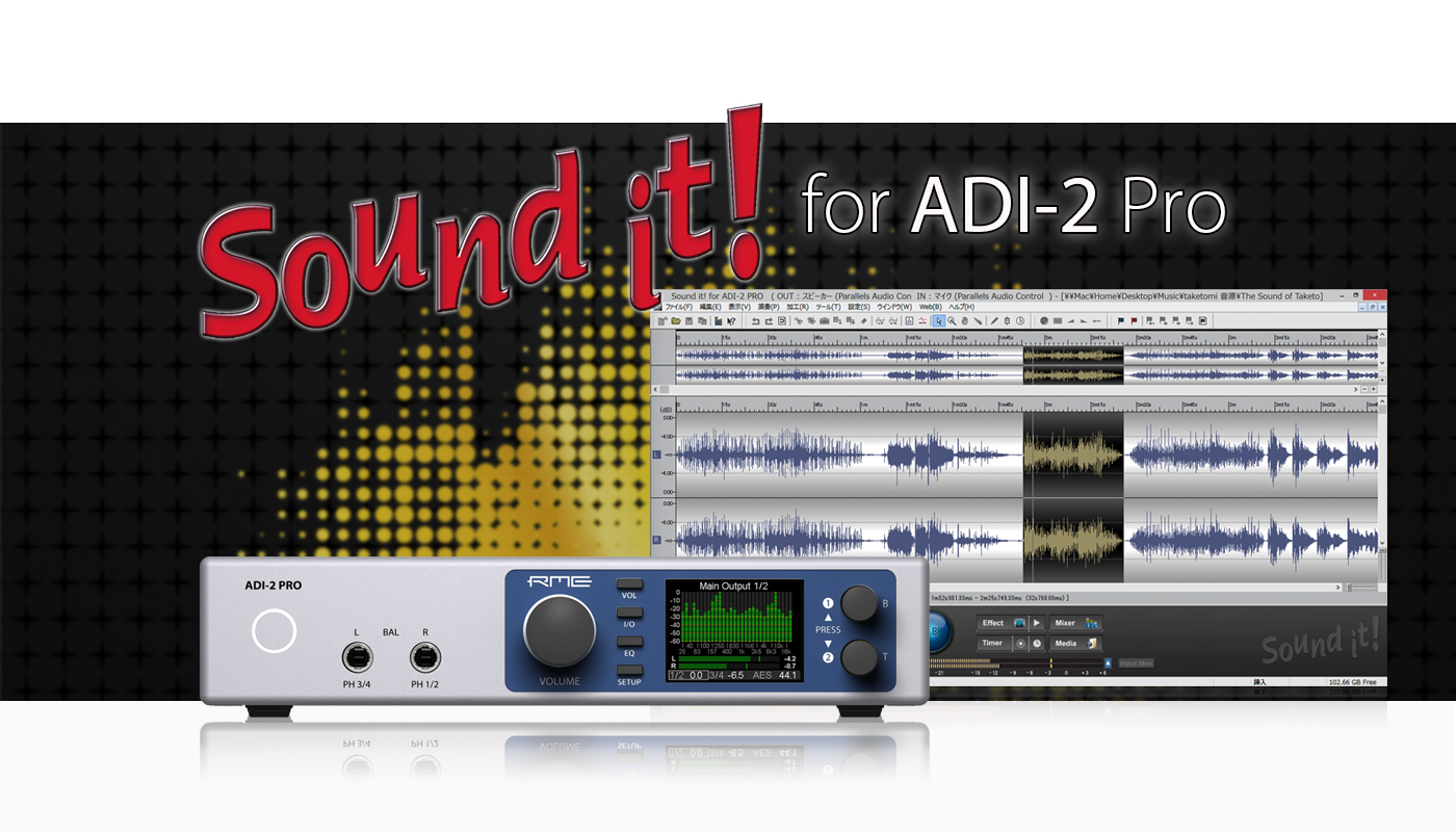 Sound it! for ADI-2 Pro バンドル
