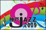 tl_files/images/rme_user/artists_kobejazz.jpg