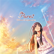 Pure2 -Ultimate Cool Japan Jazz-
