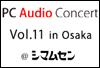 PC Audio Concert Vol.11