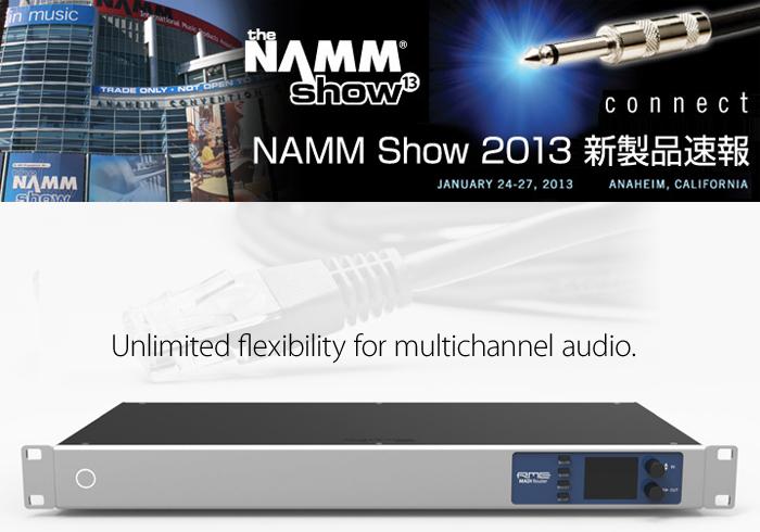 NAMM Show 2013 新製品速報