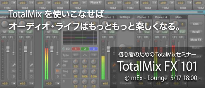 RME TotalMix 101