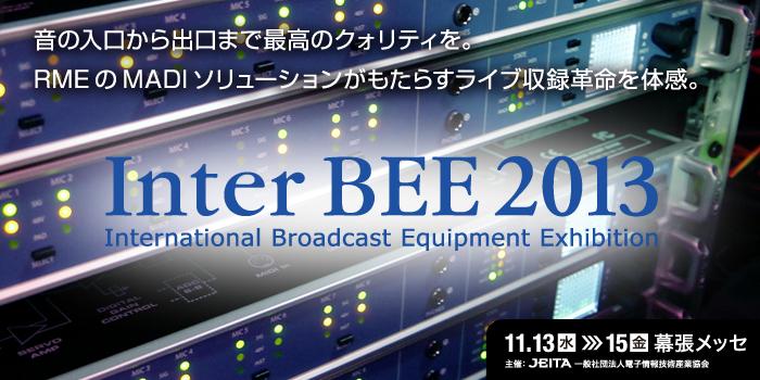 RMEのMADIソリューションがもたらすライブ収録革命を体感 ─ Inter BEE 2013