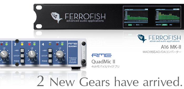 驚異的なコストパフォーマンスを実現したMADI対応AD/DAコンバーター Ferrofish A16 MK-II / バッテリー駆動も可能な可搬性に優れた4チャンネル・モバイル・マイクプリ RME QuadMic II