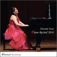 Nozomi Iwai Piano Recital 2014