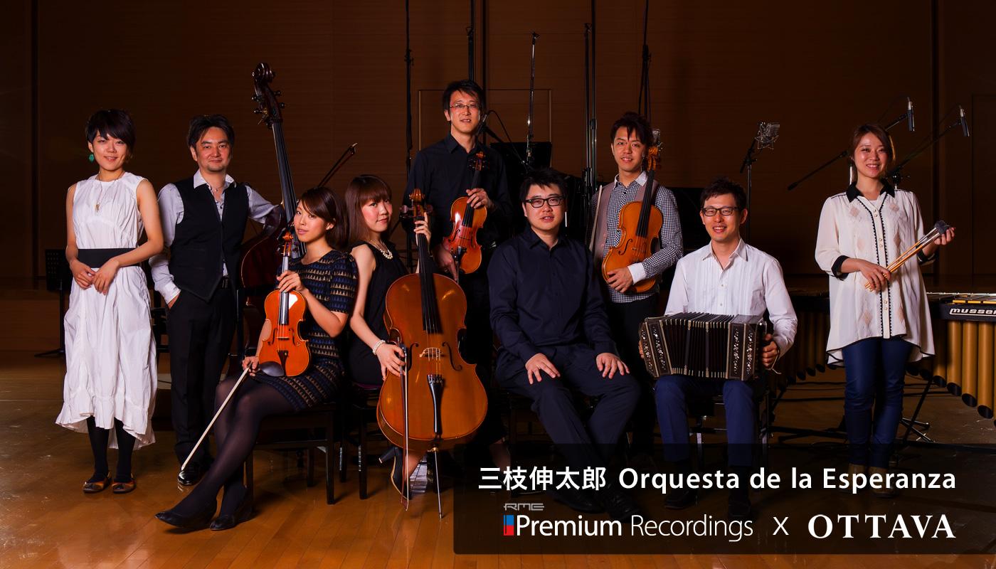 Classic Modern! 〜 OTTAVA records Showcase
