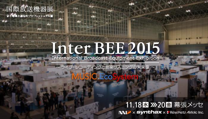 InterBEE 2015