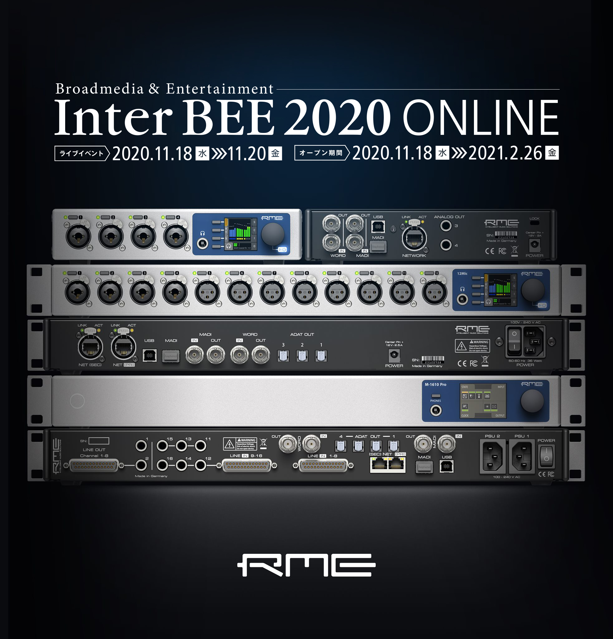 tl_files/newsletter/20201118-interbee/interbee2020_synthax.jpg